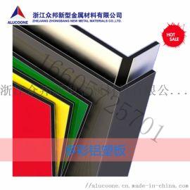 2米超宽铝塑板广告铝塑板