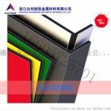 2米超寬鋁塑板廣告鋁塑板