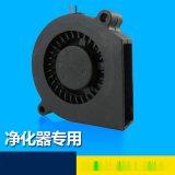 6015鼓風機直流風機散熱風扇靜音微型風扇