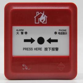 三江编码型手动火灾报 按钮J-SAP-M-962
