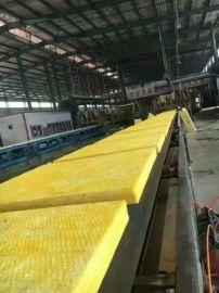 玻璃棉板 3公分玻璃棉板 离心玻璃棉板 厂家直销