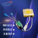 安定器KL02 12V24V55W高壓包快啓包