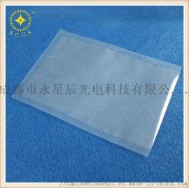 江西南昌厂家定制透明尼龙复合袋 资料保存真空袋