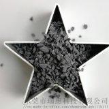 高檔黑色剛玉,黑色氧化鋁用於切割盤