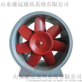 厂家直销高温排烟风机,轴流风机,离心风机箱