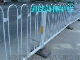 护栏厂家供应道路交通安全隔离网栏、交通分流护栏