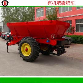撒粪车**应有机肥散粪车机械有机肥撒肥车