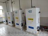 耐用電解式二氧化氯發生器/污水廠消毒設備