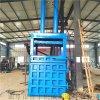 鋁合金不鏽鋼金屬壓塊機30噸立式液壓打包機