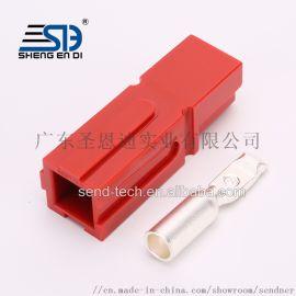 电动叉车电源连接器单极120A插头