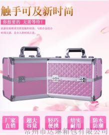 化妆箱厂家铝合金箱手提工具箱高档展示箱