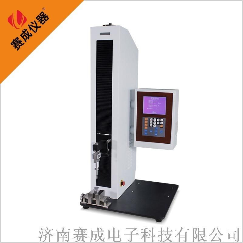 MED-02藥包材力學性能檢測儀 賽成儀器