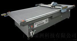 芳纶布裁剪机、自动排版切割