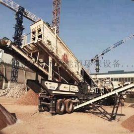 日照1000吨建筑垃圾破碎站-移动式磕石机可分期