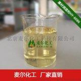 HY-6086農藥基材潤溼劑-類似迪高基材潤溼劑