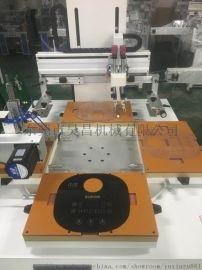 灯具玻璃丝印机电子秤面板丝网印刷机亚克力镜片网印机