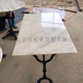 厂家直销广西白天然方形大理石茶几、