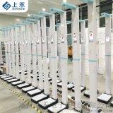 摺疊環保身高體重秤 身高體重測量儀 人體秤