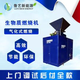 全自动燃烧机 传统锅炉改造生物质颗粒燃烧器