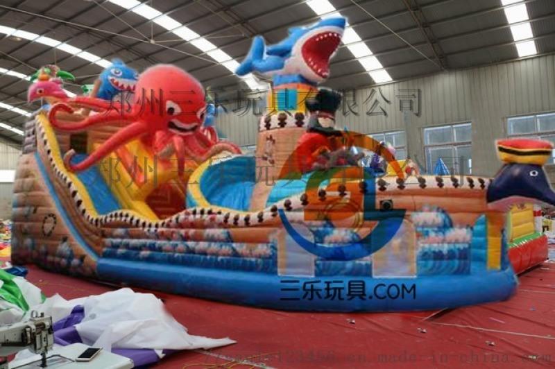 河北衡水章魚奪寶充氣滑梯兒童蹦牀