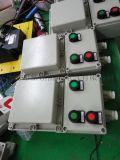 BQC-2.2KW电机防爆磁力启动器