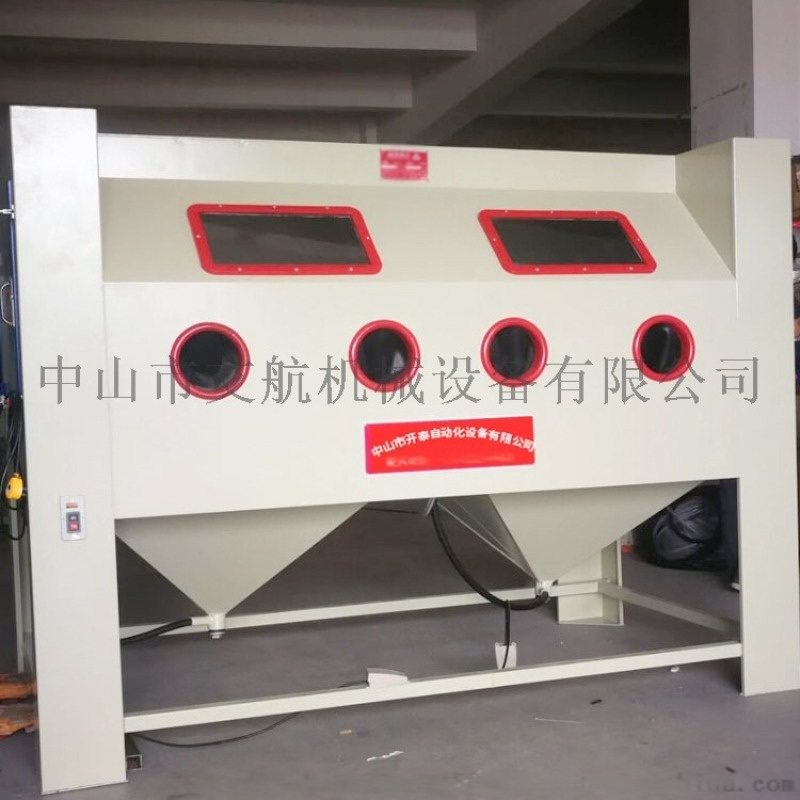 中山双工位喷砂机-模特模具双工位箱式喷砂机