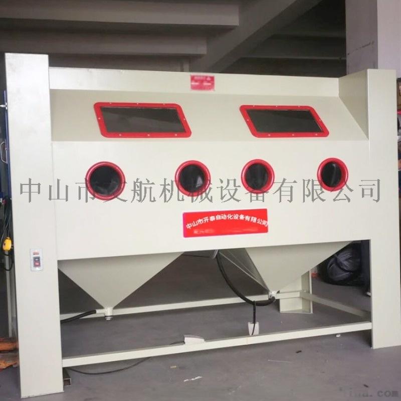 中山雙工位噴砂機-模特模具雙工位箱式噴砂機