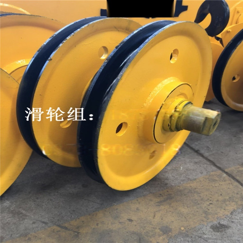 10t铸钢轧制滑轮组 起重机抓斗滑轮组 吊钩轮片