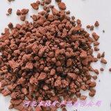 本格供应黑色火山石颗粒 水族过滤红色火山石颗粒