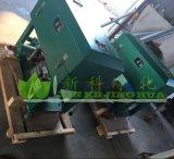 壓力板框濾油機BKL-100板框式濾油機