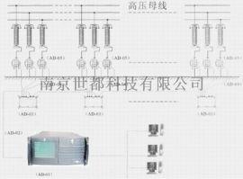 南京SD6100避雷器阻性电流在线监测系统
