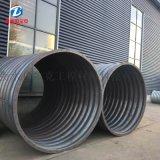 圆形钢波纹管涵 现货供应钢制波纹涵管国标保障