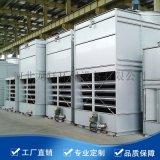 复合流闭式冷却塔 超低耗能节能闭式冷却塔