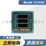 PZ80-AI3 三相电流表 厂家直供