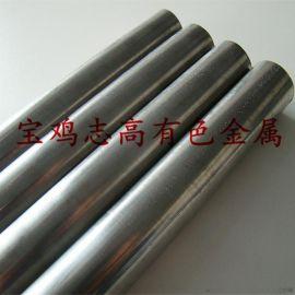 钨棒 钨电极 钨合金棒 99.95%钨棒