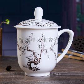 礼品陶瓷杯子马克陶瓷杯子