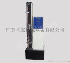 萬能材料試驗機/橡塑材料力學性能測試機
