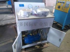 盘式真空过滤机 真空泵小型抽滤机 双盘过滤机