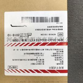 富士医用干式激光热敏胶片