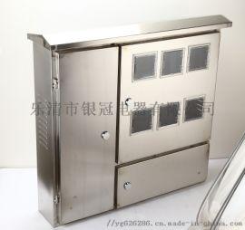 201户外不锈钢电表箱 12户单相电表箱