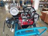 康明斯QSF4.5發動機 F4.5CS4120