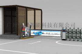 中山停车场系统广告道闸, 智能车辆识别设备厂家