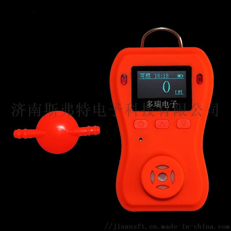 六氟化硫气体浓度检测仪便携式