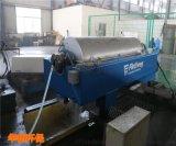 芜湖贝亚雷斯卧式离心机维修保养翻新的厂家