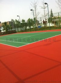 怀化彩色艺术压模地坪施工建设,上海誉臻为您服务