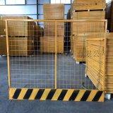 耀佳 基坑护栏厂家供应建筑施工基坑临边防护栅栏 定做工地基坑安全围栏