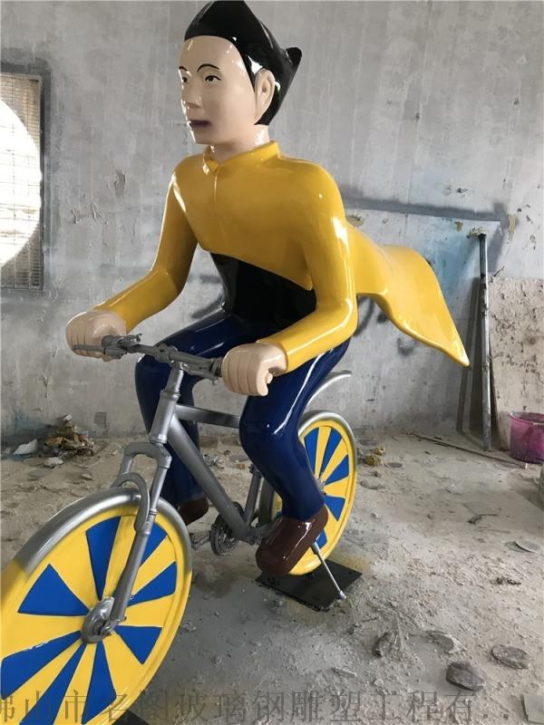 豬年卡通玻璃鋼雕塑廠家 玻璃鋼雕塑