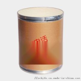 甲基橙皮苷 原料厂家 11013-97-1