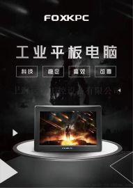 富士康工业电脑-工业主机-工业显示器