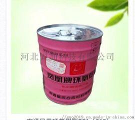 环氧树脂活性稀释剂AGE